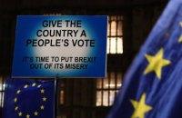 """В Великобритании стартовала образовательная кампания о последствиях """"Брексита"""""""