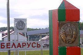 Беларусь закрыла границу для чиновников США и ЕС