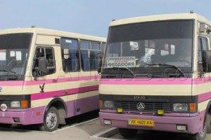 У Криму вводять продаж автобусних квитків за паспортами
