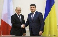 Гройсман: Украина и Франция могут увеличить товарооборот до $3 млрд