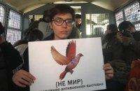 Полтора десятка художников задержаны в Москве по пути на антивоенную выставку