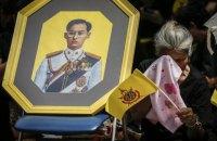 В Таиланде начался 30-дневний траур из-за смерти короля