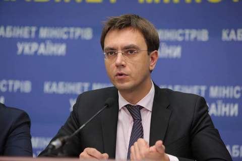 Омелян жалуется, что его неотпускают вСША из-за плохих украинских дорог