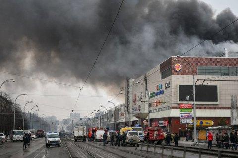 У Кемерові не змогли знести будівлю згорілого торгового центру
