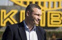 На въездах в Киев по пяти направлениям сделают паркинги, - Кличко
