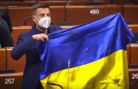 """Український прапор, Меркель, """"Північний потік"""", Навальний та майбутнє ПАРЄ"""