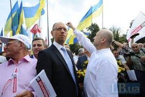 Оппозиция готовит экстренный съезд ради Кличко