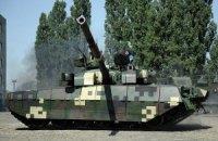 Минобороны переплатило за аккумуляторы к танкам