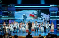 Команда КВК з Білорусі відмовилась їхати на конкурс в окупований Росією Крим