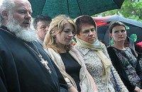 Людмила Янукович раздавала шоколадки на юбилее Прокофьева
