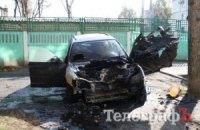 Неизвестные подожгли автомобиль борца с коррупцией в Кременчуге