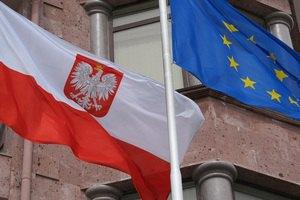 Польща ліквідувала консульство в Севастополі