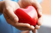 Украина отмечает Всемирный День сердца