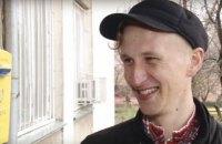 Осколки пам'яті. 21 лютого. Повернення з Майдану в Сімферополь