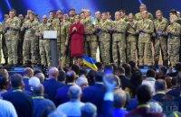 """""""Кіборги"""" подали в суд за звинувачення в отриманні грошей за підтримку Тимошенко"""