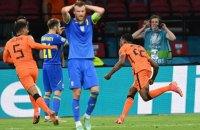 В матче Нидерланды - Украина был установлен рекорд чемпионатов Европы