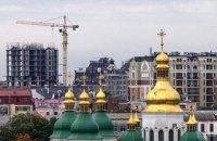 Что происходит на рынке жилой недвижимости Украины
