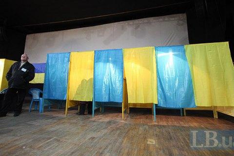 Более 180 тыс. украинцев изменили место голосования, - ЦИК