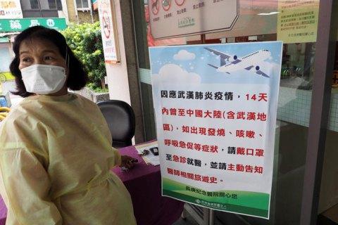Кількість хворих на новий китайський вірус досягла 1400 осіб