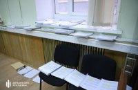ДБР влаштувало одночасні обшуки в Міненерго і 37 облгазах