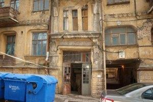 Дом-памятник архитектуры в Киеве подожгли умышленно?