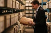 Институт национальной памяти просит отменить запрет на копирование архивных документов