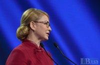 Тимошенко: іпотечні креди повинні видавати не менш ніж на 15 років