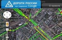 Google запустил сервис оценки российских дорог