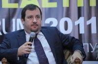 МВФ: вопрос повышения цены на газ для населения Украины не является ключевым в переговорах