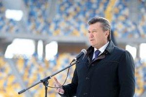 Янукович: Евро-2012 в Украине пройдет на достойном уровне