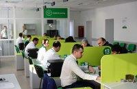 В Киеве вместо МРЭО на Авторынке открыли сервисный центр МВД