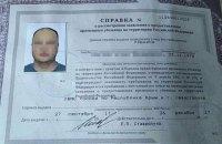 У Києві затримали лейтенанта ЗСУ, який дезертирував і попросив притулку в Криму