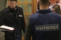 В Киеве полиция разоблачила мошенников, которые под видом продажи медицинских масок обманули граждан на два миллиона грн