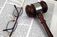 Судебная перестройка