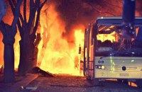 При теракте в Анкаре погибли 22 пилота ВВС Турции, - СМИ