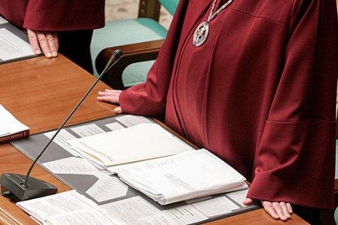Конституционный суд начал рассматривать закон о декоммунизации