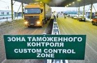 У Раді зареєстровано законопроект про обмеження безмитного ввезення посилок з-за кордону до 100 євро