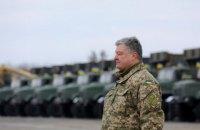 Порошенко присвоїв 24 генеральські звання, в тому числі начальнику, відповідальному за безпеку арсеналів