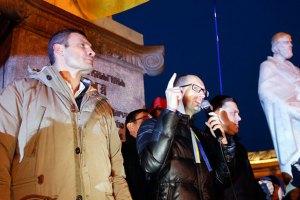 Оппозиция отказывается от участия в круглом столе с Януковичем