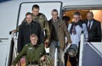 В Германии начали расследовать похищение военных инспекторов ОБСЕ