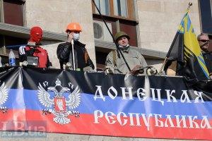 ДНР попросила Россию признать ее независимость
