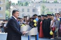 Порошенко: Украина прошла свою пустыню за 23 года, и без Моисея