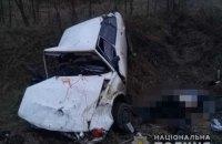 Трое разбойников в Одесской области после преступления попали в ДТП, один из них погиб