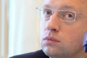 <b>Яценюка не пустили на завод в Днепропетровске</b>