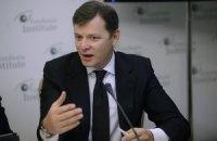ЦВК зареєструвала Ляшка кандидатом у президенти