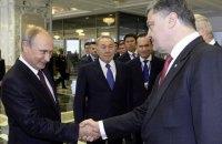 У Кремлі спростовують, що Путін погрожував Порошенку розчавити українську армію