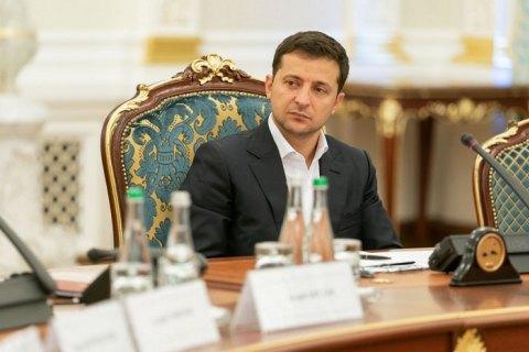 Зеленский определил приоритеты комиссии по правовой реформе