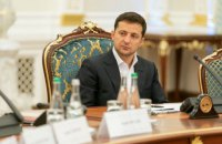 Зеленський визначив пріоритети Комісії з правової реформи