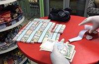 Колишнього в.о. начальника луганського Держгеокадастру засудили до 9,5 років
