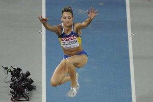 Легка атлетика. Саладуха та Ремень претендують на звання кращої спортсменки Європи
